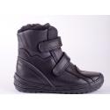 Žieminiai batai berniukams PIRMI BATAI 26-37 dydžio