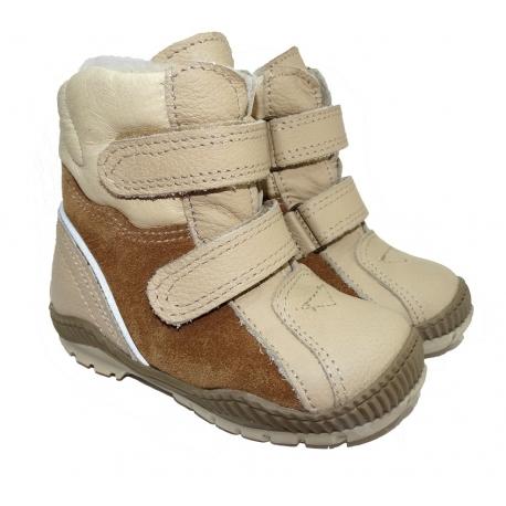 Žieminiai batai PB 21-26 dydžio