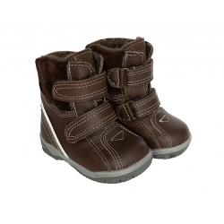 Žieminiai batai 20-26 dydžio