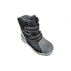 Žieminiai batai vaikams internetu